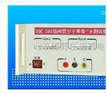 可控硅测试夹具,绿野创能可控硅测试夹具,高精度可控硅测试夹具