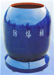 LJT-750(BJ)半球型防爆罐厂家促销|多少钱