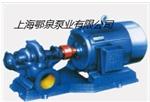 单级双吸离心泵,卧式离心泵,离心泵型号