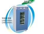 BPS-250CB 恒温恒湿箱(可程式触摸屏)