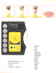 试管分散机的简介,匀浆机的技术参数,球磨均质机设备型号