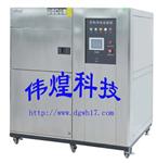 武汉冷热冲击试验箱设备型号