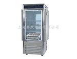 供应ZDX-150震荡光照培养箱,震荡光照培养箱价格,智能震荡光照培养箱厂