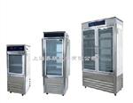 供应PGXD-250低温光照培养箱,低温光照培养箱价格及厂家