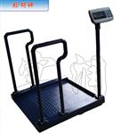 300公斤轮椅式平台称