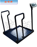带打印轮椅秤=医院透析秤=称轮椅电子秤