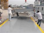 SR上海8米60吨汽车衡'12米80吨汽车衡'厂家