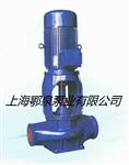 SLB双吸离心泵,单级双吸离心泵,立式单级双吸离心泵