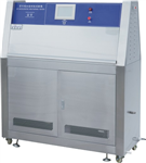 紫外老化试验箱现货供应
