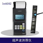 国产数字超声波测厚仪,超声波测厚仪,进口测厚仪设备型号