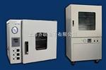 DZF-6050真空干燥箱,上海真空干燥箱价格,实验室真空干燥箱厂家