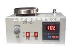 磁力搅拌器价格,加热磁力搅拌器厂家,上海磁力搅拌器