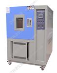 HS-050恒定湿热试验箱,恒定湿热试验箱厂商