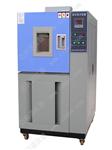 高低温试验箱,高低温试验箱性能介绍