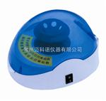 Mini-100微型手掌式离心机市场价格