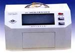 暗箱式ZF-20C型紫外分析仪报价|紫外分析仪特点