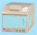 暗箱式ZF-7三用紫外分析仪的市场报价|ZF-7上海价格