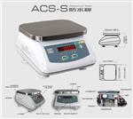 标准称量'10千克电子秤'质监局统一认可产品