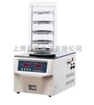FD-1A-50冷冻干燥机,冷冻干燥机价格,冷冻干燥机生产厂家