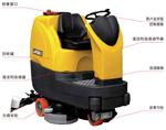 意大利驾驶式洗地机|洗地吸干机|清洗设备的使用