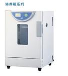 精密恒温培养箱-细胞培养箱(Oven)成都办事处