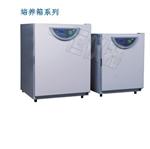 二氧化碳培养箱(红外传感器)-专业级细胞培养(CO2 Incubator)