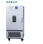 低温培养箱(低温保存箱)上海一恒成都办事处