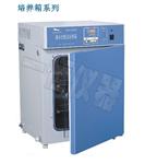 隔水式恒温培养箱上海一恒成都办事处