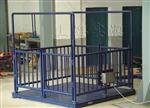 SR屠宰厂300公斤围栏秤《500公斤秤猪围栏秤》