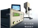 RE-215U东机锥板粘度计 中国总代理