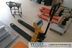 浙江1吨电子秤叉车,宁波1吨电子秤叉车,杭州1吨电子秤叉车