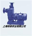 ZWL直联式自吸无堵塞排污泵,自吸无堵塞排污泵