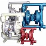 QBY2-25不锈钢气动隔膜泵