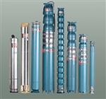 深井专用潜水泵,哪里有深井潜水泵卖?
