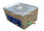 JOYN-3B超声波清洗机,超声波清洗机价格,上海超声波清洗机
