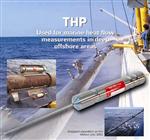 THP深海海底热流测量仪