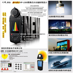 HP-L500分光辐射照度计,色温照度计,色差仪,显色指数