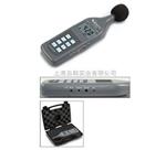 德国SAUTER声音强度测量仪 环境测量仪器 进口噪声检测仪 噪声仪 特价噪声仪