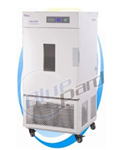 上海一恒药品稳定性试验箱◆综合药品稳定性试验箱成都办事处