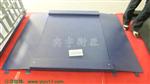 1吨电子磅秤价格,3吨电子磅秤,5吨电子磅秤