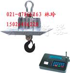 通辽OCS-50T电子吊秤,OCS-60T电子吊秤