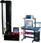 橡胶断裂伸长率试验机生产厂家