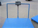 SRSCS-8吨电子磅秤%SCS-6吨手推式电子地秤