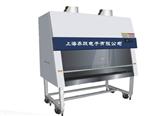 BHC-1300IIA2生物安全柜价格