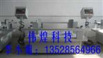 模拟运输振动试验台供应