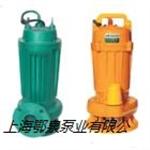 WQD10-10-0.75单相潜水排污泵