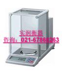 GHGH-252电子天平,AND分析天平价格