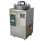 立式压力蒸汽灭菌器,灭菌器,灭菌器厂家直销
