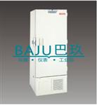 超低温冰箱的常使用范围,低温保存箱促销价