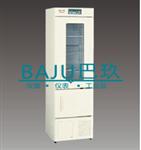 冷藏冷冻箱的价格,冷冻冷冻箱的使用方法